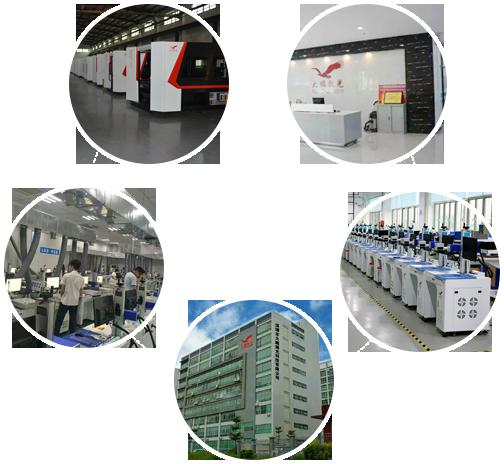 深圳激光打标机厂商,东莞紫外激光打标机