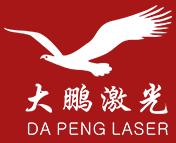 深圳激光打标机厂家,东莞激光打标机参数