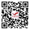 广州紫外激光打标机,深圳激光打标机参数