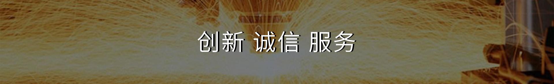 深圳激光打标机