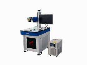 标准型UV紫外激光打标机
