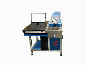 二极管电容飞行激光打标机